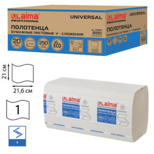 Бумажные полотенца для диспенсеров